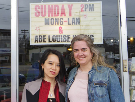 Mong Lan and Abe Louise Young