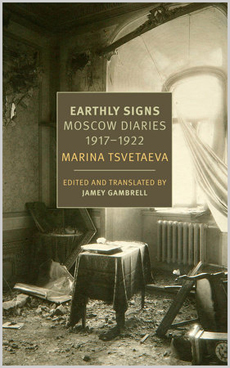 <i>Earthly Signs</i> Book Launch