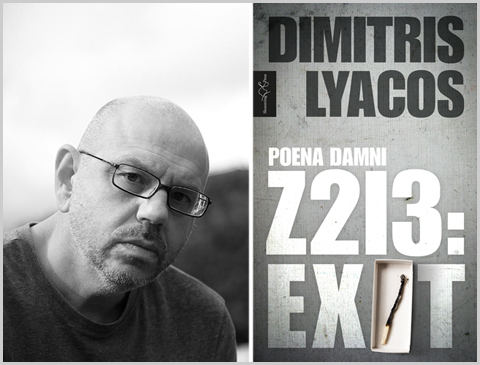 An Evening with Dimitris Lyacos, Nick Courtright & Katy Chrisler